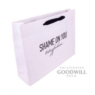 Пакет бумажный с репсовыми ручками для одежды
