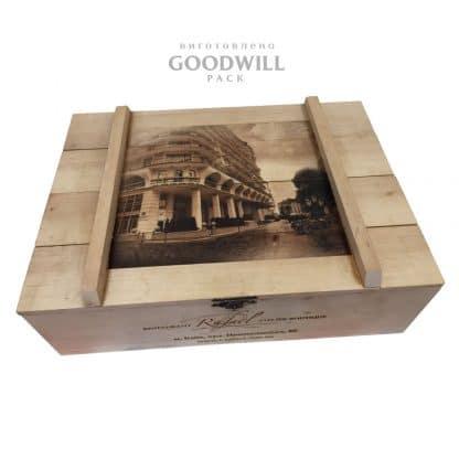 Дерев'яна коробка з лазерним гравіюванням