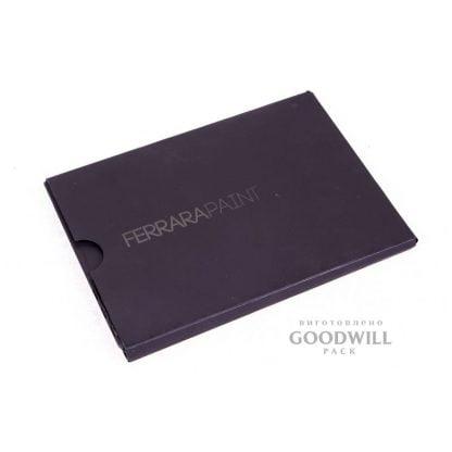 Коробка футляр для карток з логотипом, виготовлена за індивідуальним замовленням
