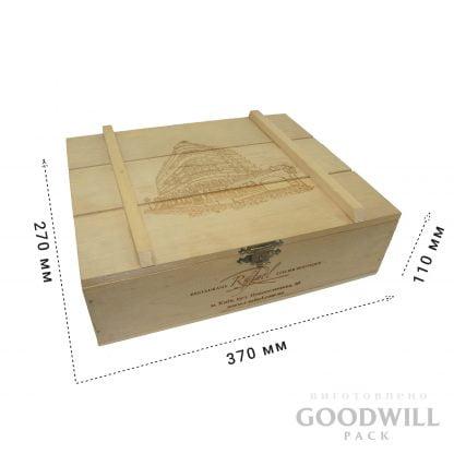 Дерев'яна коробка з нанесенням логотипу - Деревянная коробка с логотипом