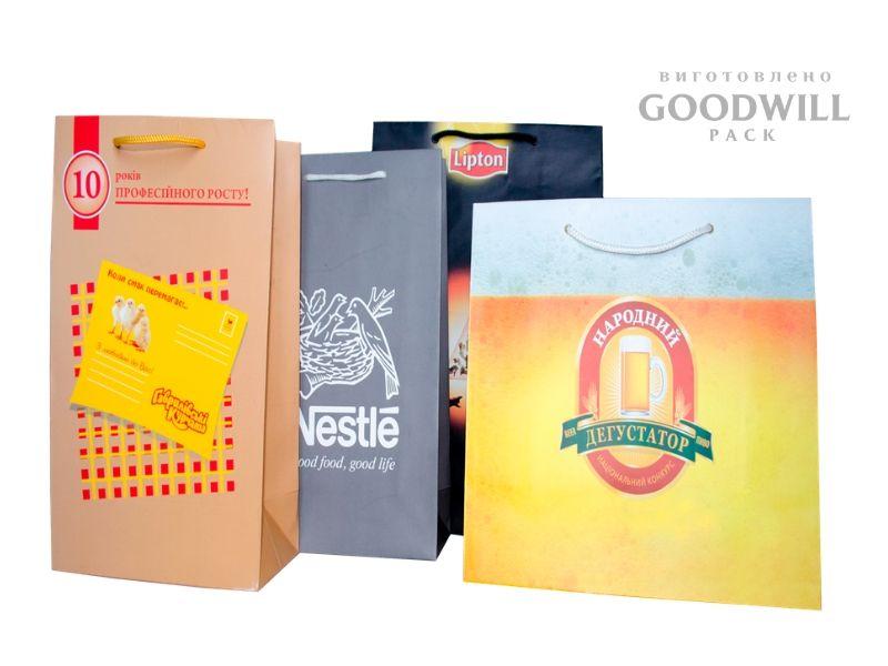 Фірмові пакети на замовлення