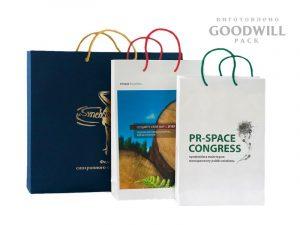 Виготовлені пакети з нанесенням логотипу